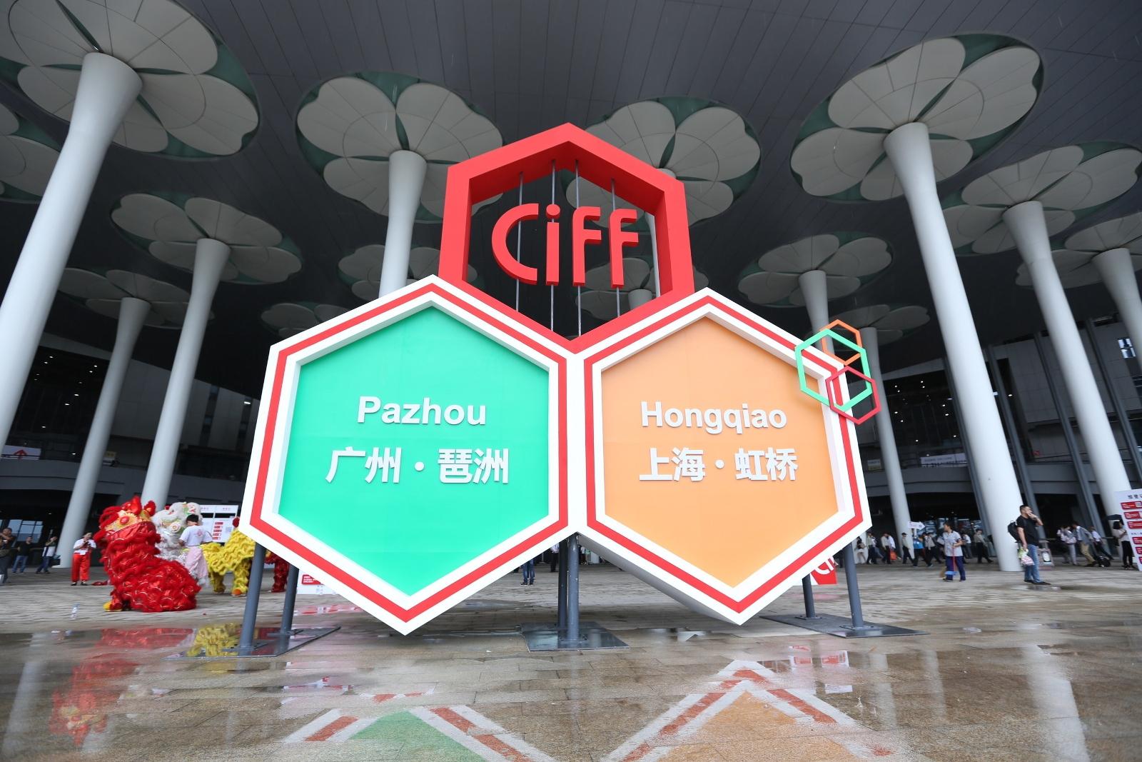 CIFF_Shanghai_2016